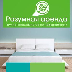 Аренда квартир и офисов Мурмашов