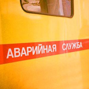 Аварийные службы Мурмашов
