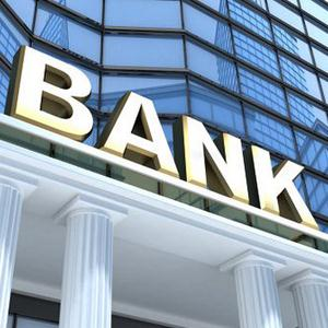 Банки Мурмашов