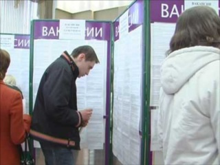 Центры занятости Мурмашов
