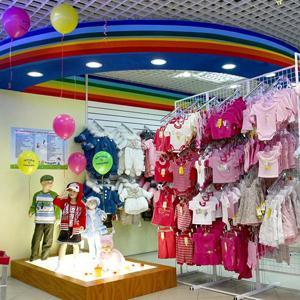 Детские магазины Мурмашов