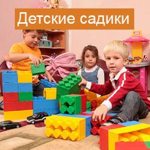 Детские сады Мурмашов
