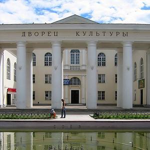 Дворцы и дома культуры Мурмашов