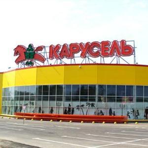 Гипермаркеты Мурмашов