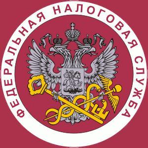 Налоговые инспекции, службы Мурмашов