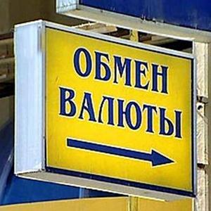Обмен валют Мурмашов