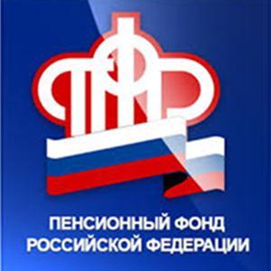 Пенсионные фонды Мурмашов