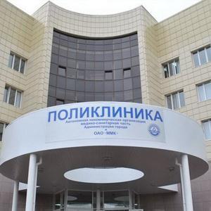 Поликлиники Мурмашов