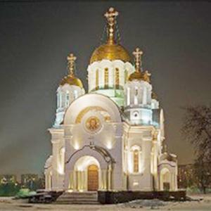 Религиозные учреждения Мурмашов