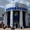 Автовокзалы в Мурмашах