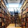Библиотеки в Мурмашах