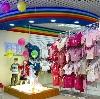 Детские магазины в Мурмашах