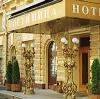 Гостиницы в Мурмашах
