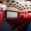 Кинотеатры в Мурмашах