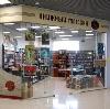 Книжные магазины в Мурмашах