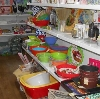 Магазины хозтоваров в Мурмашах