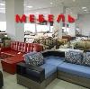 Магазины мебели в Мурмашах