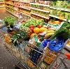 Магазины продуктов в Мурмашах