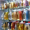 Парфюмерные магазины в Мурмашах