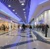 Торговые центры в Мурмашах