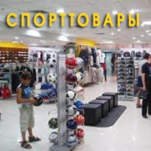 Спортивные магазины Мурмашов